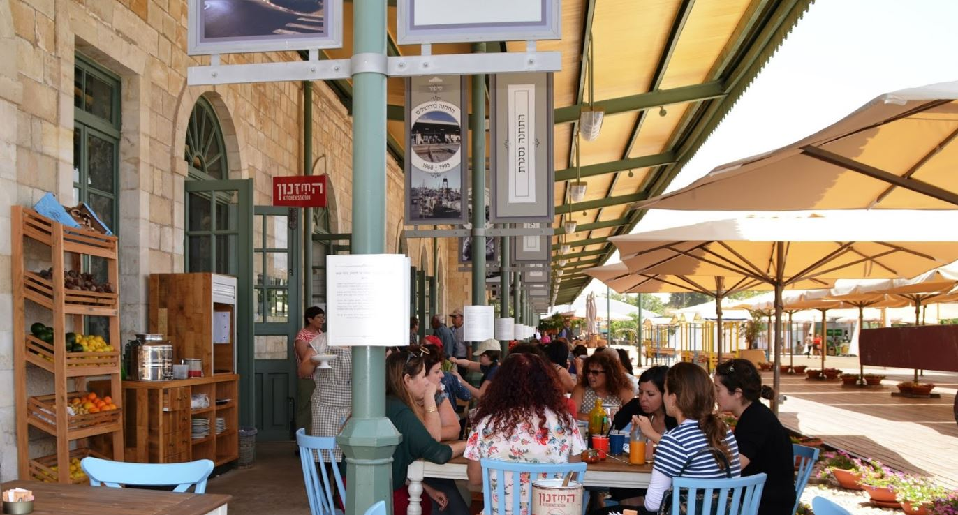 The First: hoje centro de cultura, lazer e experiências gastronômicas - Foto: 100% Israel