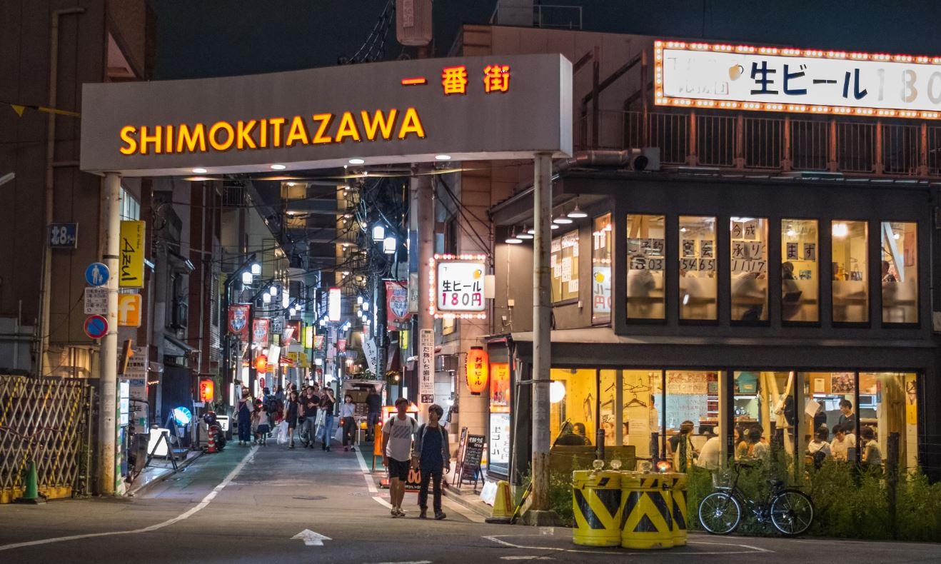 Shimokitazawa é considerado o reduto de hipsters - Foto: Mahathir Mohd Yasin/Shutterstock.com